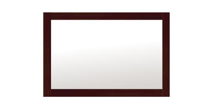 Selector กระจกแบบแขวน สีเวงเก้ สไตล์คอนเทมโพรารี