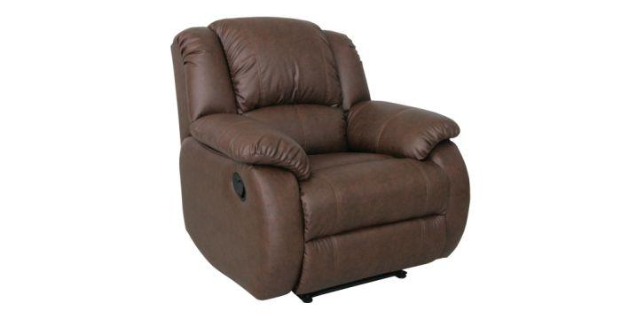 Banaris เก้าอี้พักผ่อนหนังสังเคราะห์ สีน้ำตาล ขนาด 94 ซ.ม. สไตล์คอนเทมโพรารี
