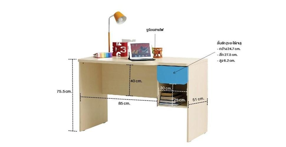 Bieber โต๊ะทำงาน สีเมเปิ้ล ขนาด 120 ซ.ม. สไตล์โมเดิร์น