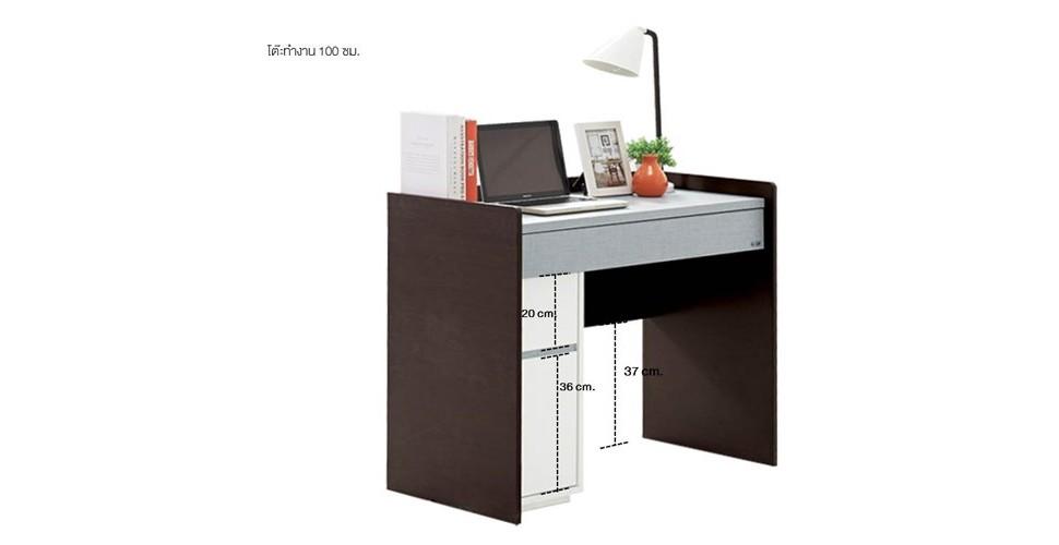 Hewka โต๊ะทำงาน สีเวงเก้ ขนาด 100 ซ.ม. สไตล์โมเดิร์น