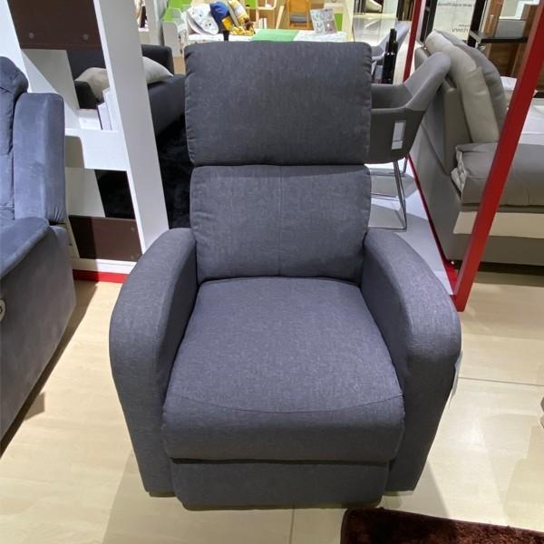 เก้าอี้พักผ่อนผ้า 1 ที่นั่ง รุ่น Zixar