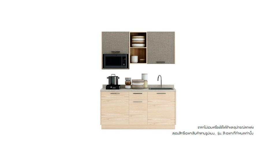 kuche ชุดครัว kuche dimension 1 cm.modern style - sb design square, Hause deko