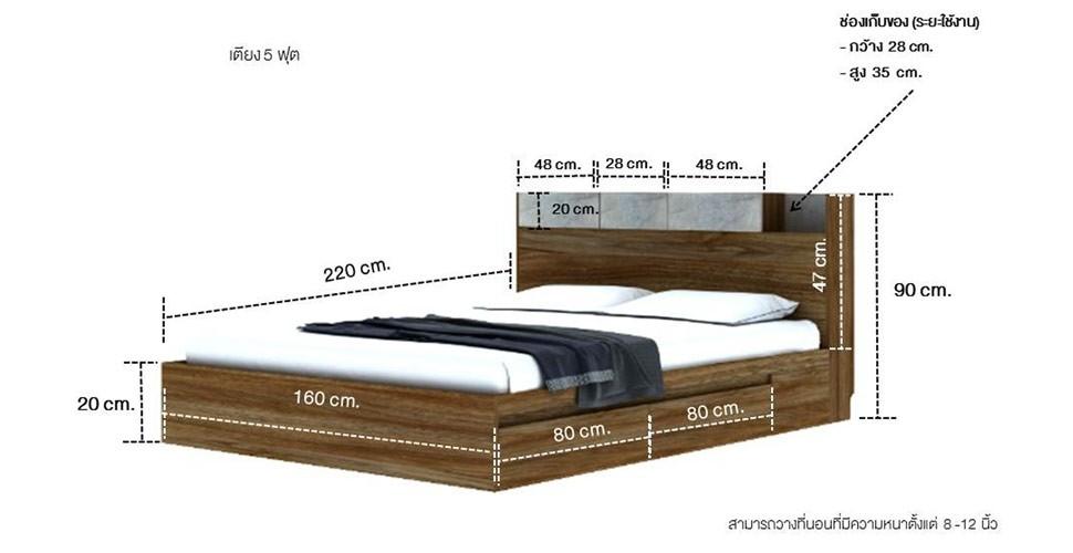 Bricko เตียง 5 ฟุต