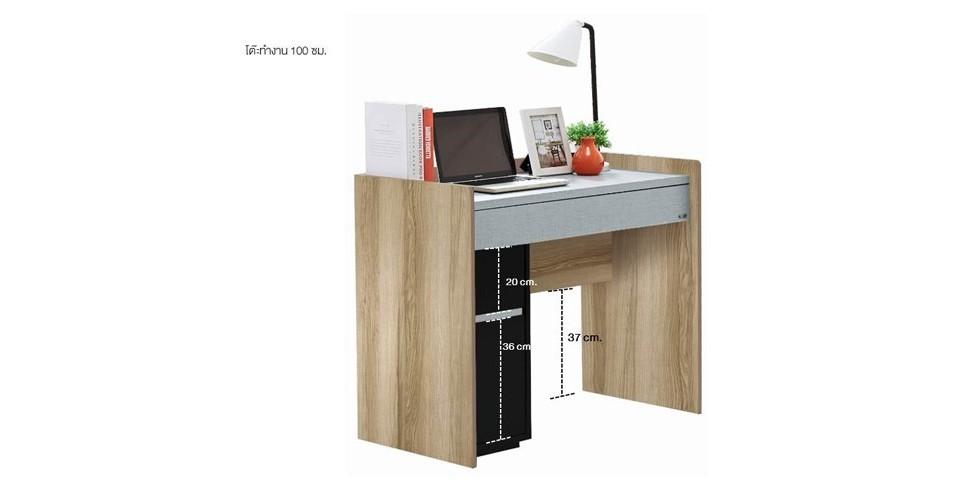 โต๊ะทำงาน ขนาด 45-100 ซม. รุ่น Hewka
