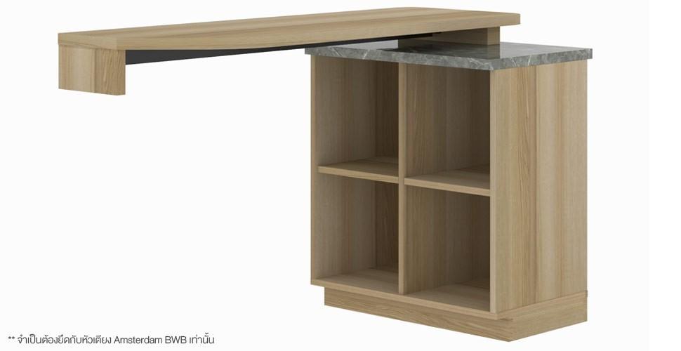 โต๊ะทำงาน ขนาด 120 ซม. รุ่น Amsterdam