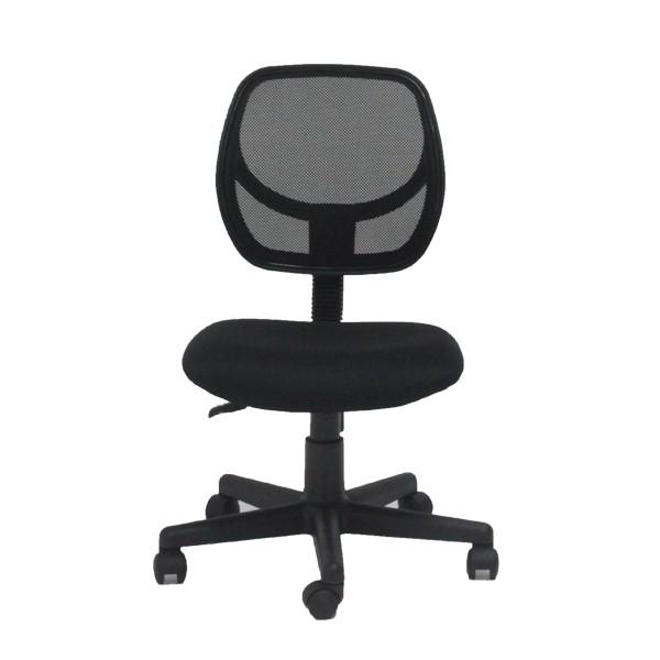 เก้าอี้สำนักงานLOCKED/ตาข่ายดำ/ผ้าดำ