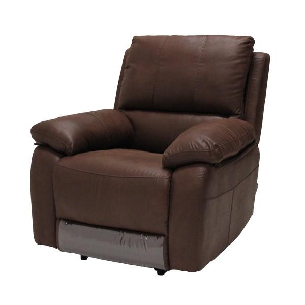 Mirna เก้าอี้พักผ่อนผ้า สีน้ำตาล