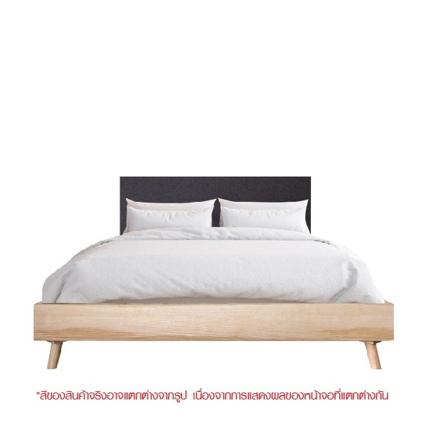 KC-PLAY/IBED/เตียงBHF5'/ลินเบิร์ก/ผ้าเทา