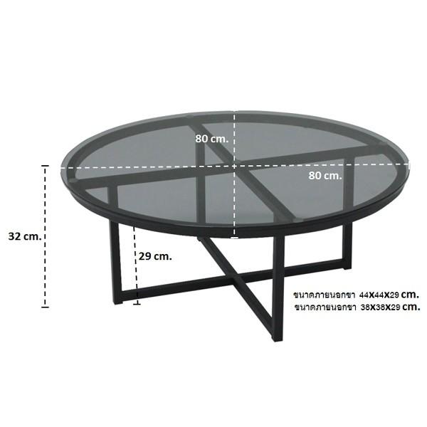 โต๊ะกลางJERA-C80/ขาดำ/กระจกเทา