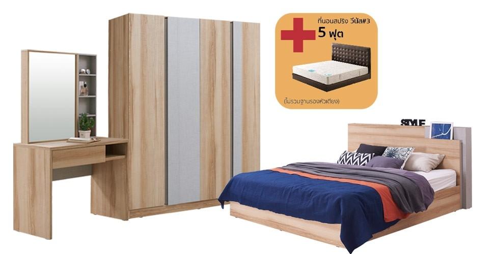 Montar ชุดห้องนอน สไตล์โมเดิร์น