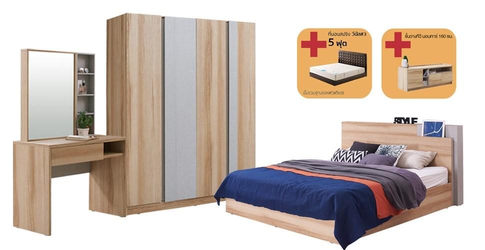 Montar ชุดห้องนอน