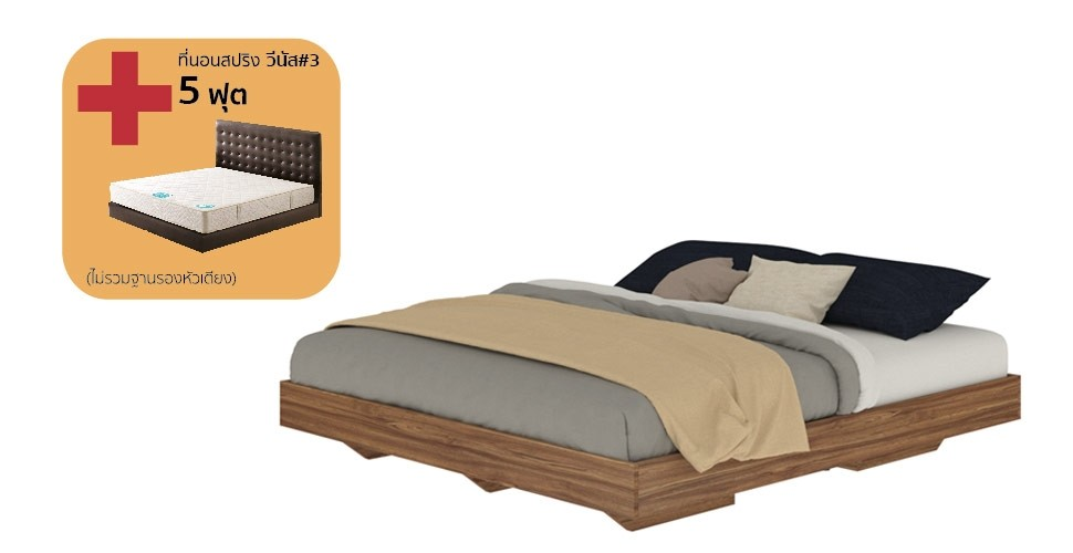 Blissey เตียง AUTUMN BROWN 5 ฟุต