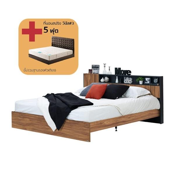 Diago ชุดห้องนอน AUTUMN BROWN Modern