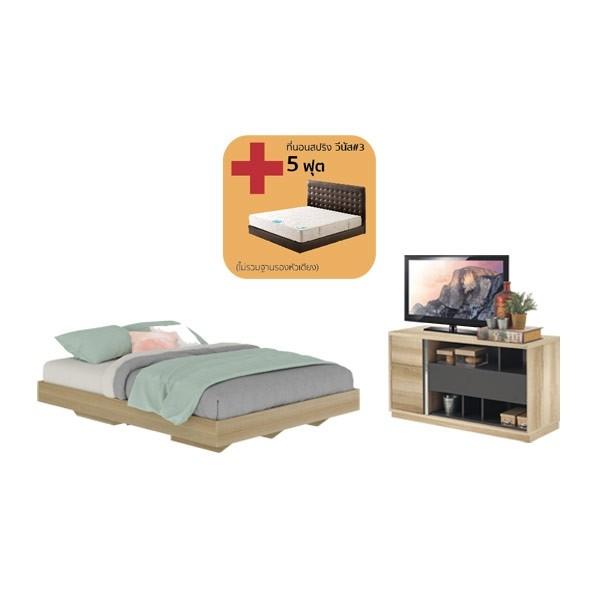 Blissey ชุดห้องนอน LINDBERG OAK Modern
