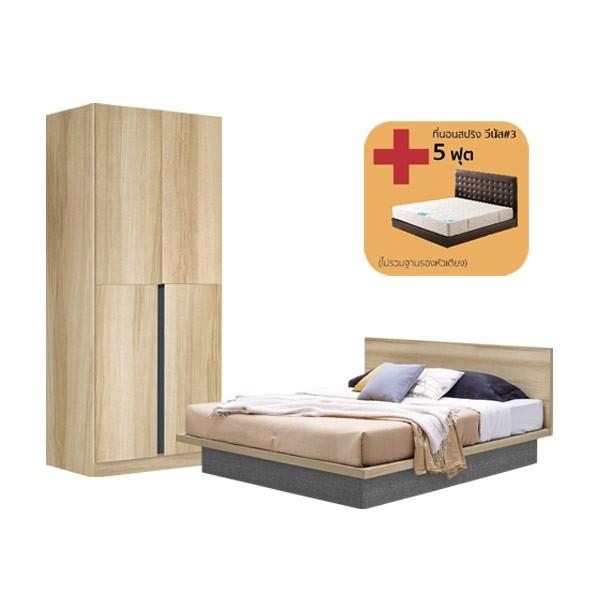 Benesia ชุดห้องนอน LINDBERG OAK Scandinavian