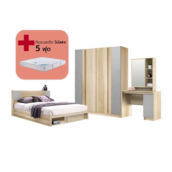 Bedroom/Monteo5'&VENUS#4/Lindberg