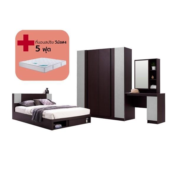 Bedroom/Monteo5'&VENUS#4/Wenge