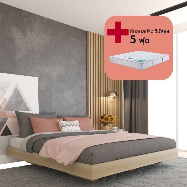 Bedroom/Blissey5'&Venus#4/Lindberg Oak