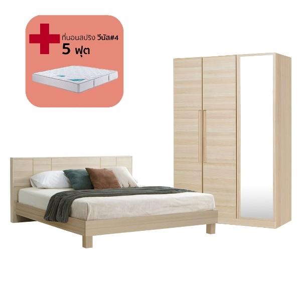 Bedroom/Hakone5'&WS134&Venus#4/Canyon