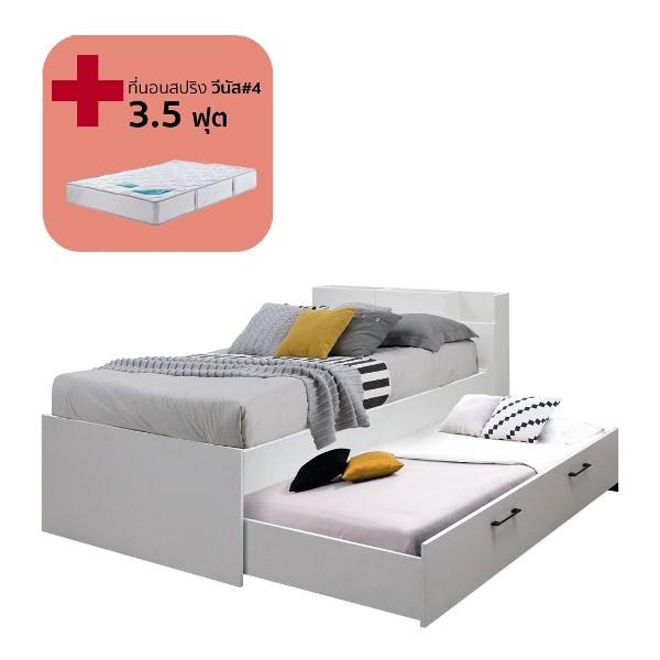 Bedroom/Studeo3.5'&Venus#4/White