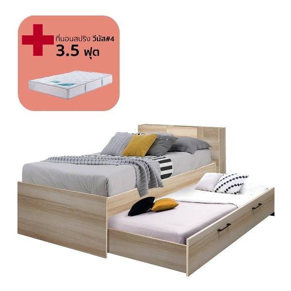 Bedroom/Studeo3.5'&Venus#4/Lindberg Oak