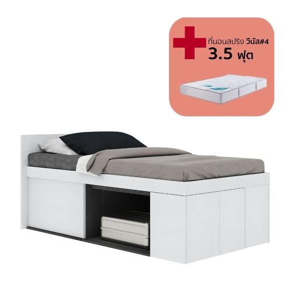 Bedroom/Groovi3.5'&Venus#4/L/Wlinen