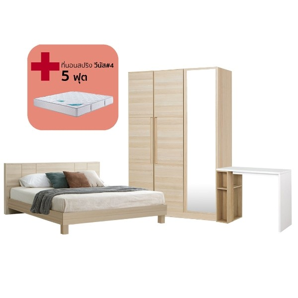 Bedroom/Hakone5'&WS134&Floxi100/Canyon