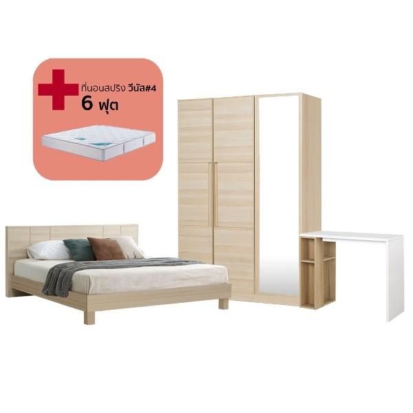 Bedroom/Hakone6'&WS134&Floxi100/Canyon