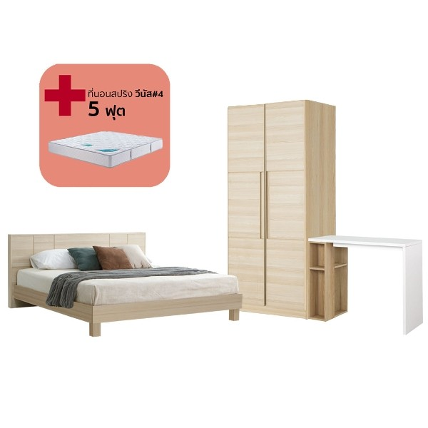 Bedroom/Hakone5'&WE90&Floxi100/Canyon