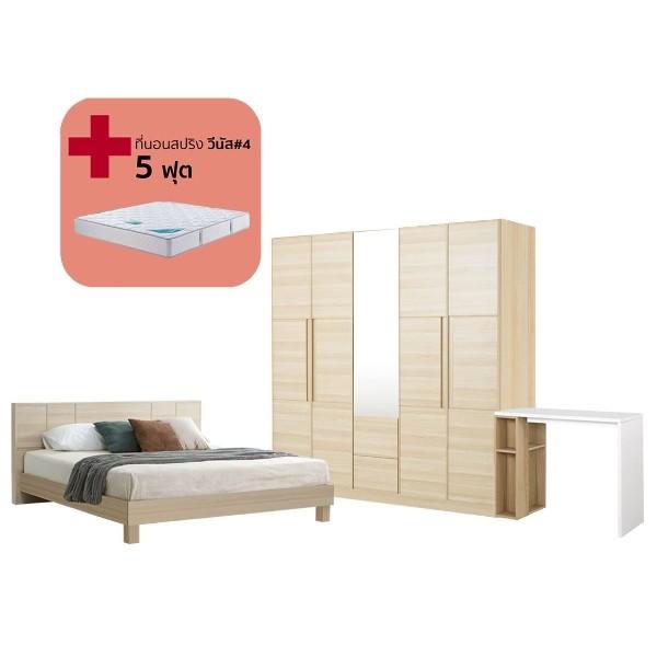 Bedroom/Hakone5'&WE200&Floxi100/Canyon