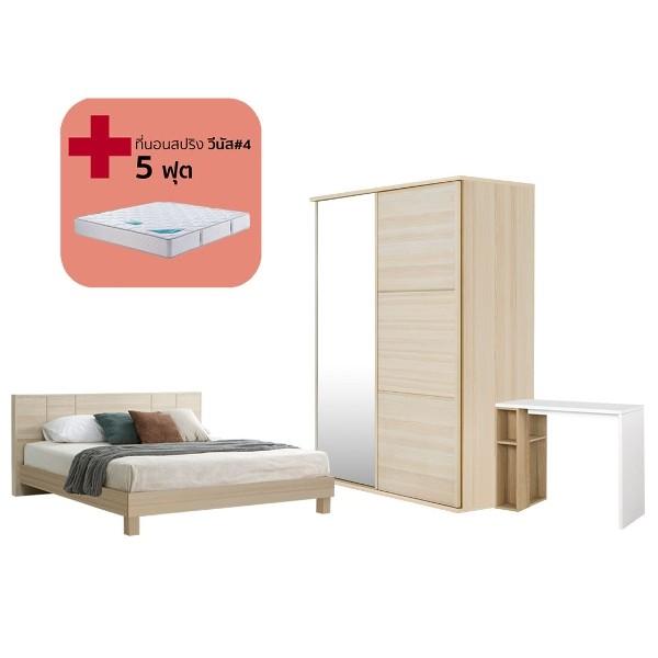 Bedroom/Hakone5'&WSE160&Floxi100/Canyon