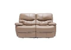 เก้าอี้พักผ่อน 2 ที่นั่ง