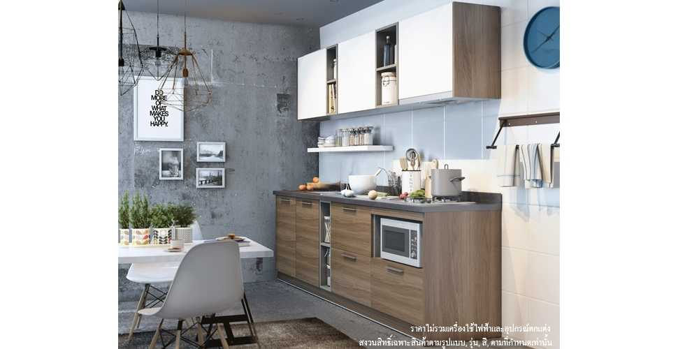 kuche ชุดครัว kuche ชุดครัว สไตล์ - modern kuche, Hause deko
