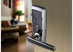 อุปกรณ์รักษาความปลอดภัยภายในบ้าน
